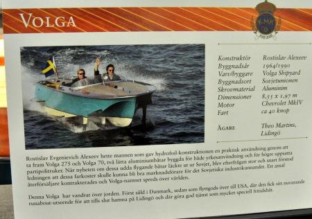 Volga text DSC_4121